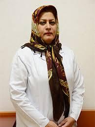 دکتر زهرا زارع برزشی