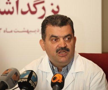 دکتر عظیم مهرور