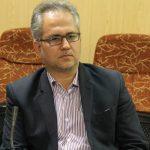 دکتر رضا آقابزرگی