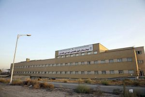 بیمارستان شهدای پاکدشت