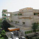 بیمارستان شهدای هفتم تیر دورود ( مجتمع هفتم تیر و سید مصطفی خمینی )