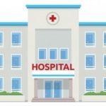 بیمارستان امام خمینی سلسله (الشتر)