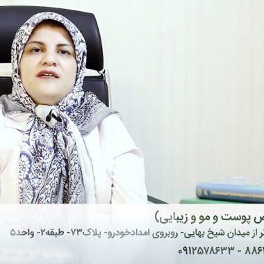 دکتر ربابه غیبی