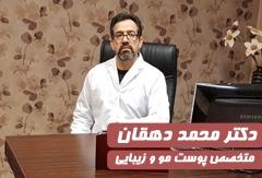 دکتر محمد دهقان