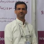 دکتر حسین حاجی حسینی