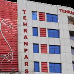 بیمارستان فوق تخصصی تهرانپارس تهران