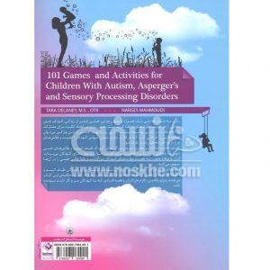 101 بازی و فعالیت ویژه کودکان با طیف اختلالات اتیسم 2