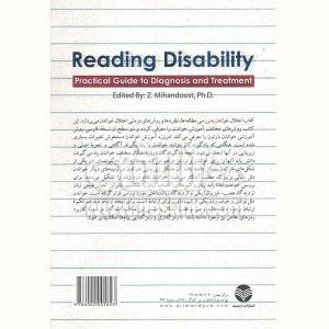 اختلال خواندن - راهنمای عملی تشخیص و درمان 2
