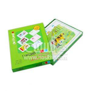 گوبین کارت 1 نسخه 2