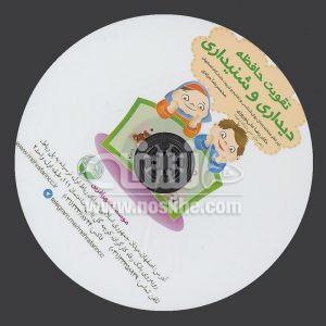 پک تقویت حافظه دیداری و شنیداری کودکان (۳۵ کارت + سی دی) 2
